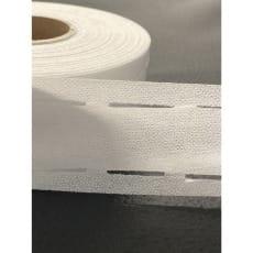 Stanzband, Bügeleinlage weiß, 5,5cm