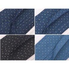 Jeansband, Borte, Breite 20mm, schwarz, dunkelblau, blau, hellblau