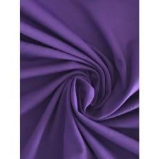 Jersey Stoff uni violett