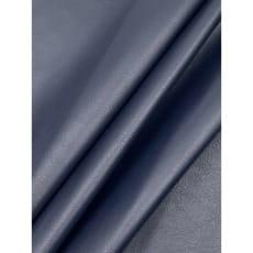 Leder Imitat Stoff Kunstleder Stretch dunkelblau ab 50 cm