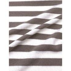 Strickstoff Baumwolle Streifen angeraut ab 50 cm
