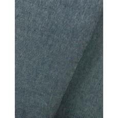 Jeans Stoff Chambre Blusenjeans uni Breite 145cm dunkelblau