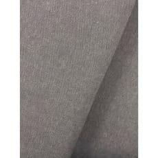 Jeans Stoff Chambre Blusenjeans uni Breite 145cm beige