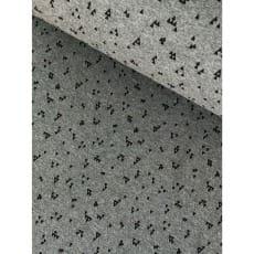 Bündchenstoff Schlauch Meterware Muster Pyramide hellgrau ab 50cm