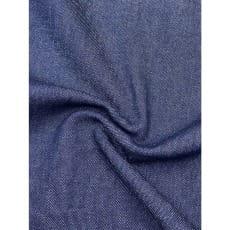 Jeans Stoff 100% Baumwolle uni dunkelblau Breite 145cm ab 50 cm