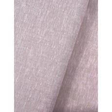 Stoff Leinen Baumwolle uni meliert Dekostoff beige Breite 135cm