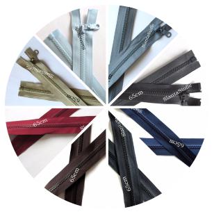 Reißverschluss Profil teilbar 65cm kaufen