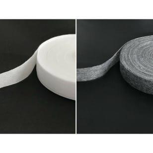 100 m Nahtband Kantenband Formband grau weiß 25 mm kaufen